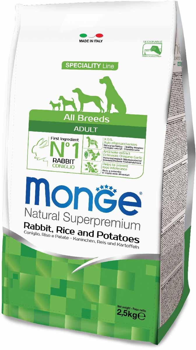 Корм сухой Monge Dog Speciality, для собак всех пород, с кроликом, рисом и картофелем, 2,5 кг70011143Monge Dog Speciality для взрослых собак всех пород, кролик с рисом и картофелем, 2,5 кг. Сбалансированное полнорационное питание для взрослых собак всех пород. Линейка сухих рационов со специально подобранными источниками белка линейка полноценных сбалансированных рационов для взрослых собак всех пород SECIALITY LINE предназначена для собак, склонных к аллергическим реакциям и расстройствам пищеварения. В состав продукта входят отборные гипоаллергенные источники белка животного происхождения, что позволяет легко исключить из рациона ингредиенты, вызывающие аллергию. Высокая усвояемость корма гарантирует поступление в организм оптимального количества питательных веществ, необходимых собакам с чувствительным пищеварением. Оптимальный баланс омега-6 и омега-3 жирных кислот снижает риск развития воспаления и гарантирует превосходное состояние кожного покрова. Содержание в корме биотина, цинка и высокого уровня линолевой кислоты придает шерсти питомца блеск. ...