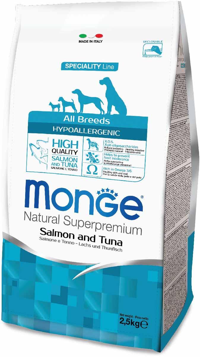 Корм сухой Monge Dog Speciality Hypoallergenic, для собак, гипоаллергенный, с лососем и тунцом, 2,5 кг70011167Monge Dog Speciality Hypoallergenic -гипоаллергенный корм для собак всех пород, лосось с тунцом 2,5 кг. Полнорационный корм на основе риса, лосося и тунца для взрослых собак всех пород с особыми потребностями. Разработан на основе лосося северного моря, богат омега-3 и омега-6 жирными кислотами, которые позволяют предупредить воспалительные процессы и сохранить здоровье кожи и шерсти вашего питомца. Лосось и тунец обогащены ксилоолигосахаридами (КОС), натуральными пербиотиками, благодаря которым корм прекрасно подходит для собак с проблемами пищеварения и кожными заболеваниями. Данный продукт предназначен для собак с заболеваниями кожи, такими, как дерматит, перхоть, зуд, а также для собак со светлой шерстью. Анализ компонентов: сырой белок 24,00%, сырые масла и жиры 12,00%, сырая клетчатка 2,00%, сырая зола 6,50%, кальций 1,40%, фосфор 1,10%, омега-6 жирные кислоты 3,60%, омега-3 жирные кислоты 0,90%. Пищевые добавки/кг: витамин А 24000 МЕ, витамин D3 1700...