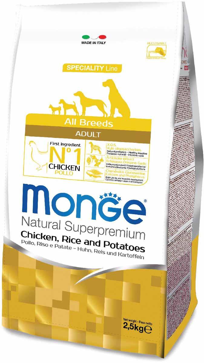 Корм сухой Monge Dog Speciality, для собак всех пород, с курицей, рисом и картофелем, 2,5 кг70011273Monge Dog Speciality корм для собак всех пород, курица с рисом и картофелем, 2,5 кг. Полнорационный корм на основе курицы, риса и картофеля для взрослых собак всех пород. Специально разработан для ежедневного диетического питания собаки. Ингредиенты, входящие в состав корма помогают бороться с аллергическими реакциями и воспалениями. Белое куриное мясо и рис - это гарантия правильного усвоения белков и углеводов. Прекрасно подходит для собак с проблемами пищеварения. Правильное соотношение биотина, цинка и высокий уровень линолевой кислоты обеспечивает блеск и здоровье шерсти. Корм с единственным источником белка - оптимальный вариант для собак, склонных к аллергическим реакциям и воспалениям. Анализ компонентов: сырой белок 25,00%, сырые масла и жиры 15,00%, сырая клетчатка 2,50%, сырая зола 6,50%, кальций 1,50%, фосфор 1,00%, омега-6 жирные кислоты 4,00%, омега-3 жирные кислоты 0,60%. Пищевые добавки/кг: витамин А 30000 МЕ, витамин D3 2100 МЕ, витамин Е 200 мг,...