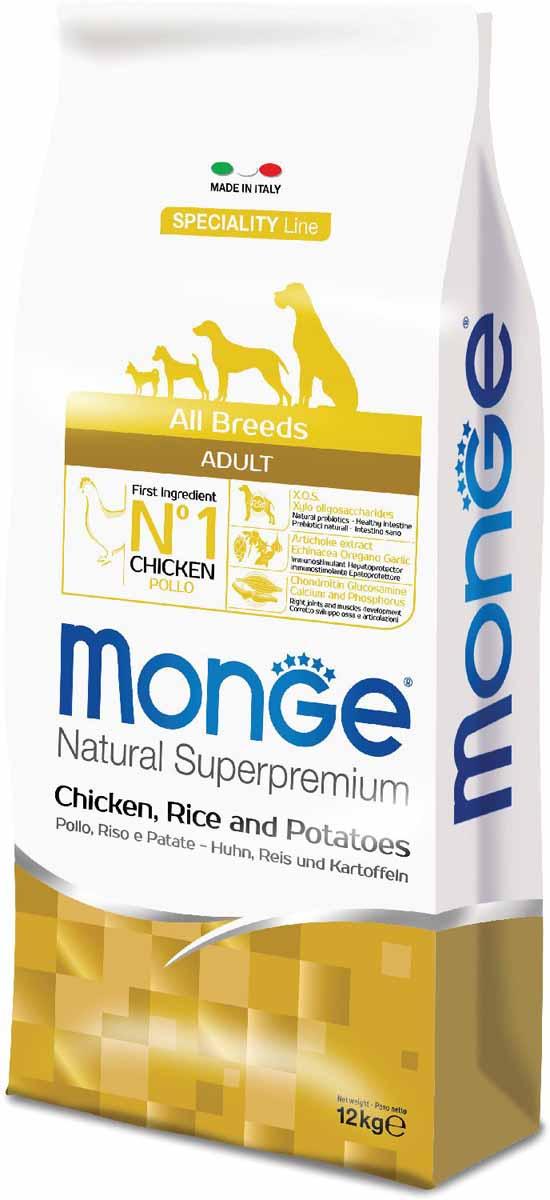 Корм сухой Monge Dog Speciality, для собак всех пород, с курицей, рисом и картофелем, 12 кг70011280Monge Dog Speciality корм для собак всех пород, курица с рисом и картофелем, 12 кг. Полнорационный корм на основе курицы, риса и картофеля для взрослых собак всех пород. Специально разработан для ежедневного диетического питания собаки. Ингредиенты, входящие в состав корма помогают бороться с аллергическими реакциями и воспалениями. Белое куриное мясо и рис - это гарантия правильного усвоения белков и углеводов. Прекрасно подходит для собак с проблемами пищеварения. Правильное соотношение биотина, цинка и высокий уровень линолевой кислоты обеспечивает блеск и здоровье шерсти. Корм с единственным источником белка - оптимальный вариант для собак, склонных к аллергическим реакциям и воспалениям. Анализ компонентов: сырой белок 25,00%, сырые масла и жиры 15,00%, сырая клетчатка 2,50%, сырая зола 6,50%, кальций 1,50%, фосфор 1,00%, омега-6 жирные кислоты 4,00%, омега-3 жирные кислоты 0,60%. Пищевые добавки/кг: витамин А 30000 МЕ, витамин D3 2100 МЕ, витамин Е 200 мг,...