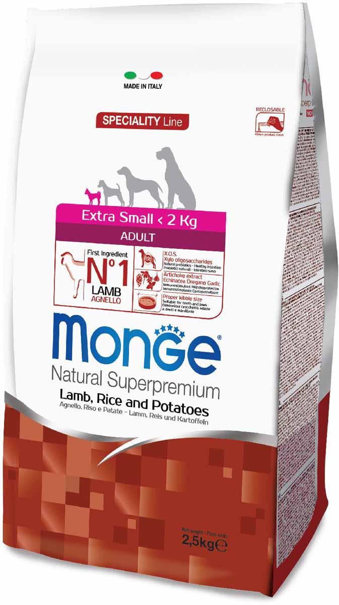 """Корм сухой Monge """"Dog Speciality Extra Small"""", для взрослых собак миниатюрных пород, с ягненком, рисом и картофелем, 2,5 кг 70011488"""