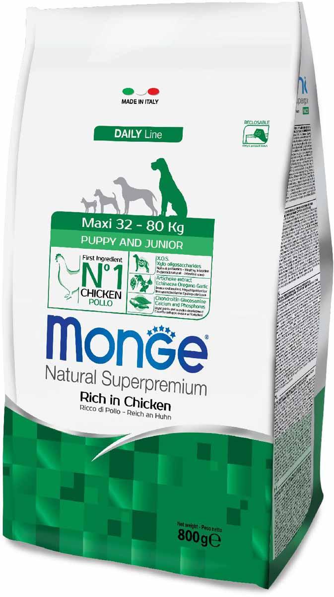 Корм сухой Monge Dog Maxi, для щенков крупных пород, 800 г70011693Monge Dog Maxi корм для щенков крупных пород, 800 г. Полнорационный корм для собак на основе мяса цыпленка и риса. Рекомендуется для щенков и молодых собак крупных пород возрастом от 2 до 12 месяцев, а также для беременных и кормящих самок. Анализ компонентов: сырой белок 28,00%, сырые масла и жиры 16,00%, сырая клетчатка 2,00%, сырая зола 7,00%, кальций 1,50%, фосфор 1,10%, омега-6 жирные кислоты 6,50%, омега-3 жирные кислоты 0,90%. Пищевые добавки/кг: витамин А 26000 МЕ, витамин D3 1820 МЕ, витамин Е 200 мг, витамин В1 20 мг, витамин В2 25 мг, витамин В6 12 мг, витамин В12 240 мг, биотин 32 мг, ниацин 50 мг, витамин С 175 мг, пантотеновая кислота 30 мг, фолиевая кислота 2,80 мг, холина хлорид 3200 мг, инозитол 6,00 мг, Е5 сульфат марганца моногидрат 32 мг, Е6 оксид цинка 150 мг, Е4 сульфат меди пентагидрат 13 мг, Е1 сульфат железа моногидрат 110 мг, Е8 селенит натрия 0,20 мг, Е2 йодат кальция 1,80 мг, L-карнитин 140 мг, DL-метионин 7,20г. Технологические добавки/кг:...