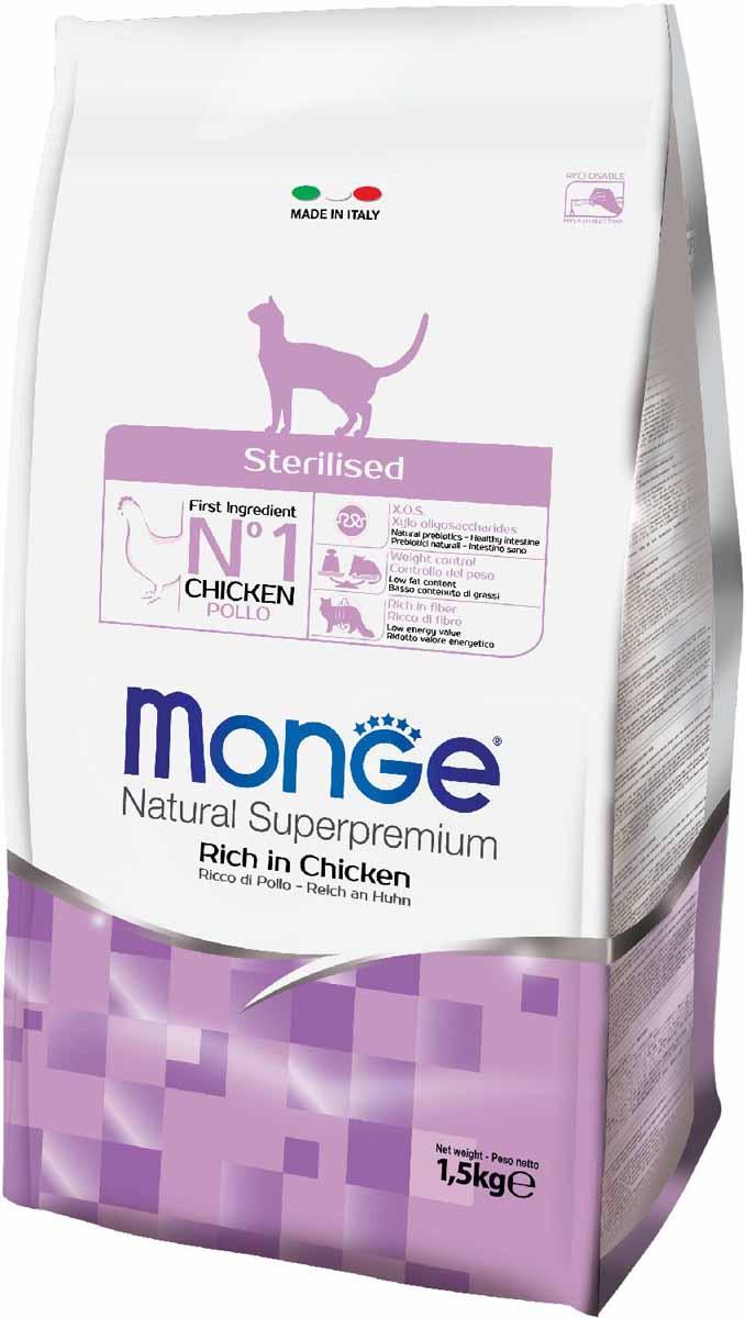 """Корм сухой Monge """"Cat Sterilized"""", для стерилизованных кошек, 1,5 кг 70011938"""