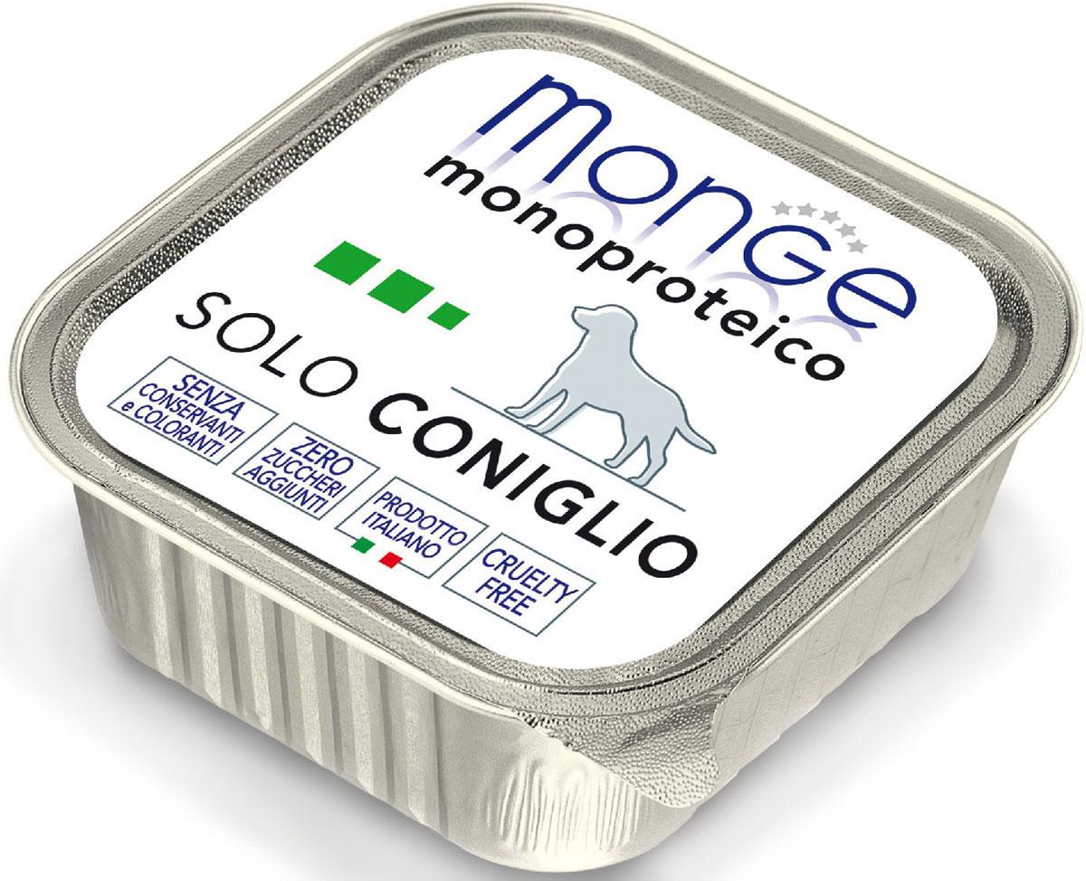 Консервы Monge Dog Monoproteico Solo, для собак, паштет из кролика, 150 г70014205Monge Dog Monoproteico Solo консервы для собак, паштет из кролика, 150 г. Монобелковый паштет для собак с кроликом. Гарантированный анализ: сырой белок 9,8%, сырые масла и жиры 5,8%, сырая зола 1%, сырая клетчатка 0,5%, влажность 80%. Пищевые добавки/кг: витамин А 2500 МЕ, витамин D3 300 МЕ, витамин Е (альфа-токоферол 91%) 7 мг. Ингредиенты: свежее мясо кролика 100%, минеральные вещества, витамины. Технологические добавки: загустители и желеобразующие компоненты. Не содержит красителей, консервантов и глютена. Рекомендации по кормлению: собакам мелких пород необходимо около 400 г продукта в день. Количество корма может варьироваться в зависимости от индивидуальных потребностей животного. Продукт подавать комнатной температуры или подогретый. Важно, чтобы животное всегда имело доступ к чистой, свежей воде. Открытую упаковку хранить в холодильнике.