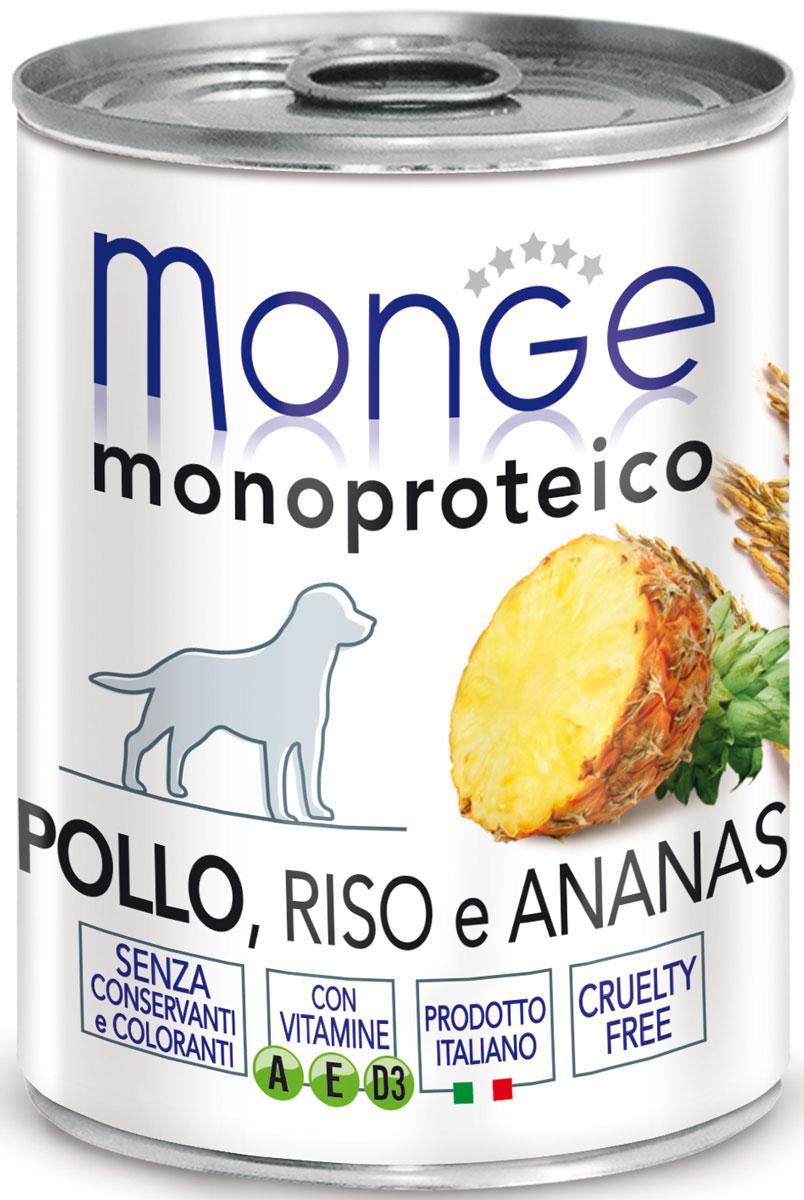 Консервы Monge Dog Monoproteico Fruits, для собак, паштет из курицы с рисом и ананасами, 400 г70014311Monge Dog Monoproteico Fruits консервы для собак, паштет из курицы с рисом и ананасами, 400 г. Паштет из курицы с рисом и ананасами. Гарантированный анализ: сырой белок 8,1%, сырые масла и жиры 6,5%, сырая зола 1,5%, сырая клетчатка 0,8%, влажность 80%. Пищевые добавки/кг: витамин А 2500 МЕ, витамин D3 300 МЕ, витамин Е (альфа-токоферол 91%) 7 мг. Ингредиенты: свежее мясо цыпленка 100%, злаки (рис 4,2%), кусочки ананаса (4,1%), сухой экстракт ананаса (0,5%), минеральные вещества, витамины. Технологические добавки: загустители и желеобразующие компоненты. Не содержит красителей, консервантов и глютена. Рекомендации по кормлению: собакам мелких пород необходимо около 400 г продукта в день. Количество корма может варьироваться в зависимости от индивидуальных потребностей животного. Продукт подавать комнатной температуры или подогретый. Важно, чтобы животное всегда имело доступ к чистой, свежей воде. Открытую упаковку хранить в холодильнике.