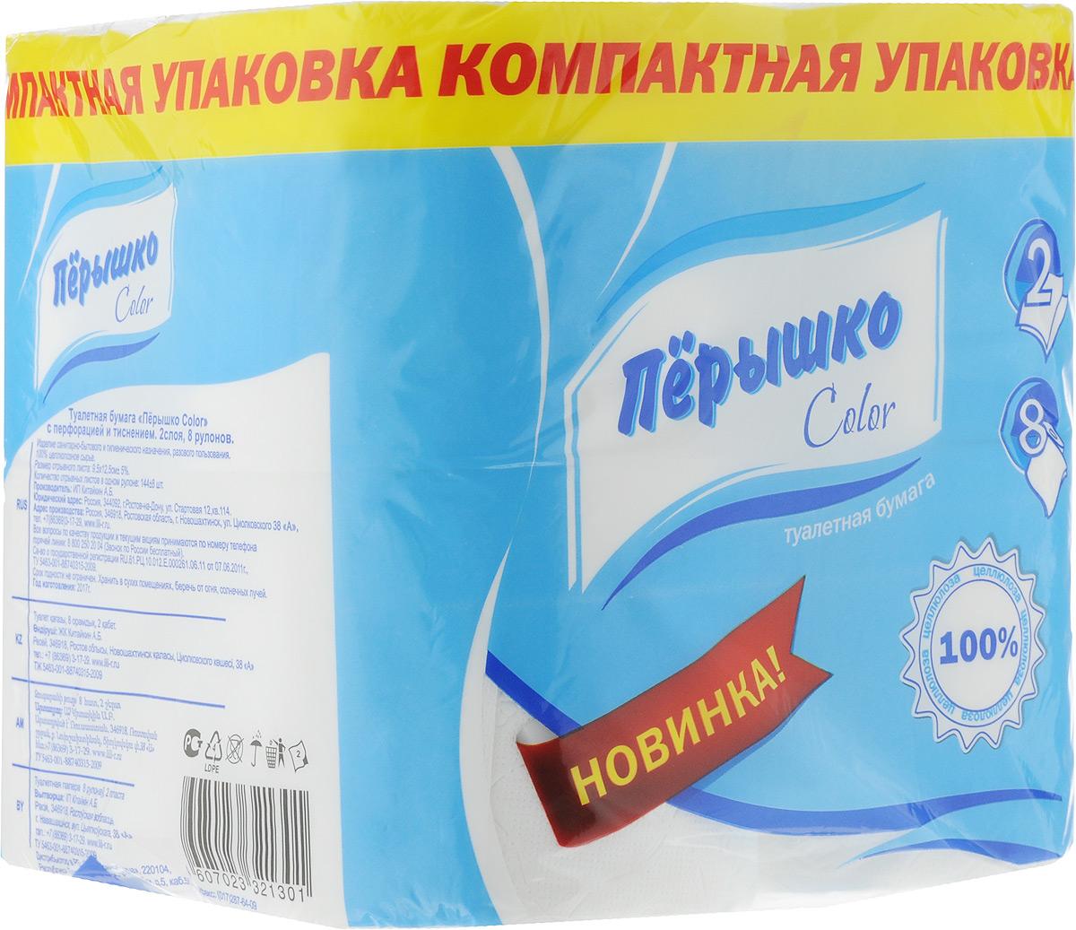 Бумага туалетная Перышко, двухслойная, цвет: белый, 8 рулоновСГТ22111