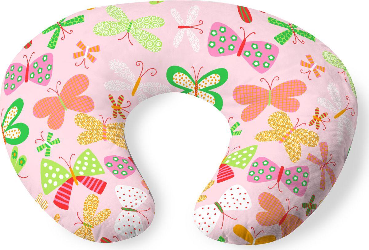 Bambinex Подушка для кормления Бабочки