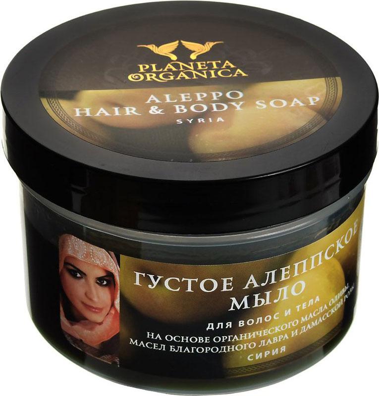Planeta Organica мыло для волос и тела алеппское мыло 300 мл071-1-4074Густое алеппское мыло Planeta Organica для волос и тела способствует нормализации липидного обмена. Подходит для ухода как за телом, так и за волосами. Густое алеппское мыло с органическим маслом оливы, обладающим высокими увлажняющими и питательными свойствами, варится на основе старинного рецепта, неизменного вот уже несколько столетий. В оливковом масле содержится высокая концентрация олеиновой кислоты, которая способствует нормализации липидного обмена в коже. Масло благородного лавра - природная защита от воздействия агрессивной экологии и источник витаминов для кожи. Питает, смягчает, освежает и очищает кожу, действуя в качестве антисептика. Органическое масло шафрана делает волосы более густыми и сильными, а дамасская роза дарит нежный тонкий аромат и поднимает настроение. Характеристики: Объем: 450 мл. Артикул: 071-1-0373. Производитель: Россия. Товар сертифицирован.