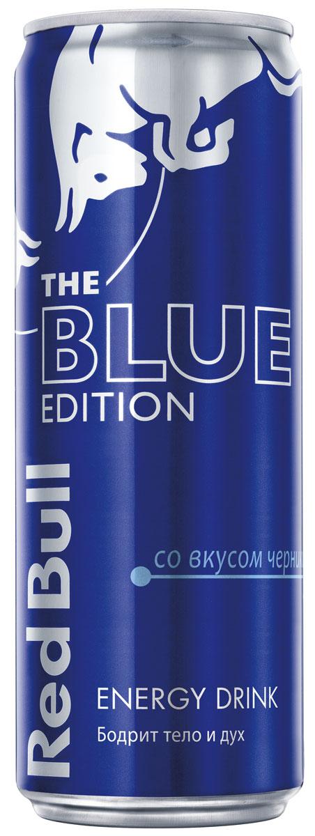 Red Bull Blue Edition энергетический напиток 0,355 млRB211452Безалкогольный тонизирующий (энергетический) газированный напиток, специально разработанный для лиц, подвергающихся значительным психо-эмоциональным и физическим нагрузкам. Он незаменим в самых разных ситуациях: при занятии спортом, напряженной работе, за рулем и на вечеринках. Повышает работоспособность, повышает концентрацию внимания и скорость реакции, поднимает настроение, ускоряет обмен веществ. Секрет эффективности Red Bull состоит именно в сочетании всех компонентов, входящих в ее состав.