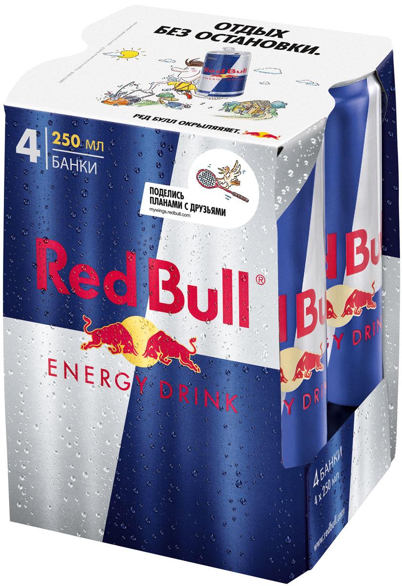 Red Bull энергетический напиток, 4 штуки по 250 мл