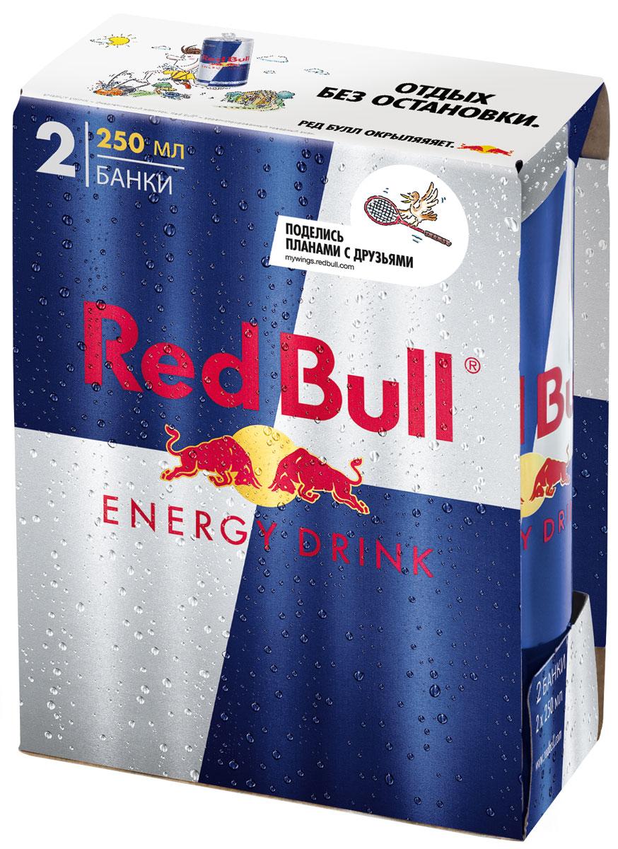Red Bull энергетический напиток, 2 штуки по 250 мл