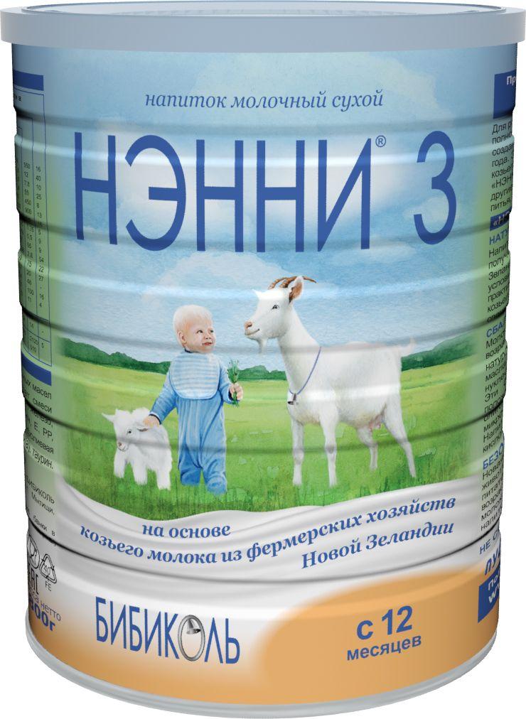 НЭННИ 3 На основе натурального козьего молока Сухой молочный напиток для детей от 1 года ПРОДУКТ МОМЕНТАЛЬНОГО ПРИГОТОВЛЕНИЯ для детского питания Дети, склонные к острым аллергическим реакциям, должны получать любые молочные смеси под наблюдением врача. ДЛЯ КОГО СОЗДАНЫ СМЕСИ НЭННИ: • Для здоровых детей; • Для детей с непереносимостью белков коровьего молока и риском развития пищевой аллергии. СМЕСИ НЭННИ - 5 ФАКТОРОВ ОПТИМАЛЬНОГО ВЫБОРА: • Питательная ценность Ценность козьего молока признается многими культурами на протяжении веков. Козье молоко переваривается значительно легче, чем коровье и не перегружает пищеварительную систему. Однако детям раннего возраста употребление цельного козьего молока не рекомендуется. Именно поэтому был создан молочный напиток НЭННИ 3 для детей старше одного года. Это уникальный продукт, сочетающий полезные свойства натурального цельного козьего молока и требования стандартов детского питания. Молочный...