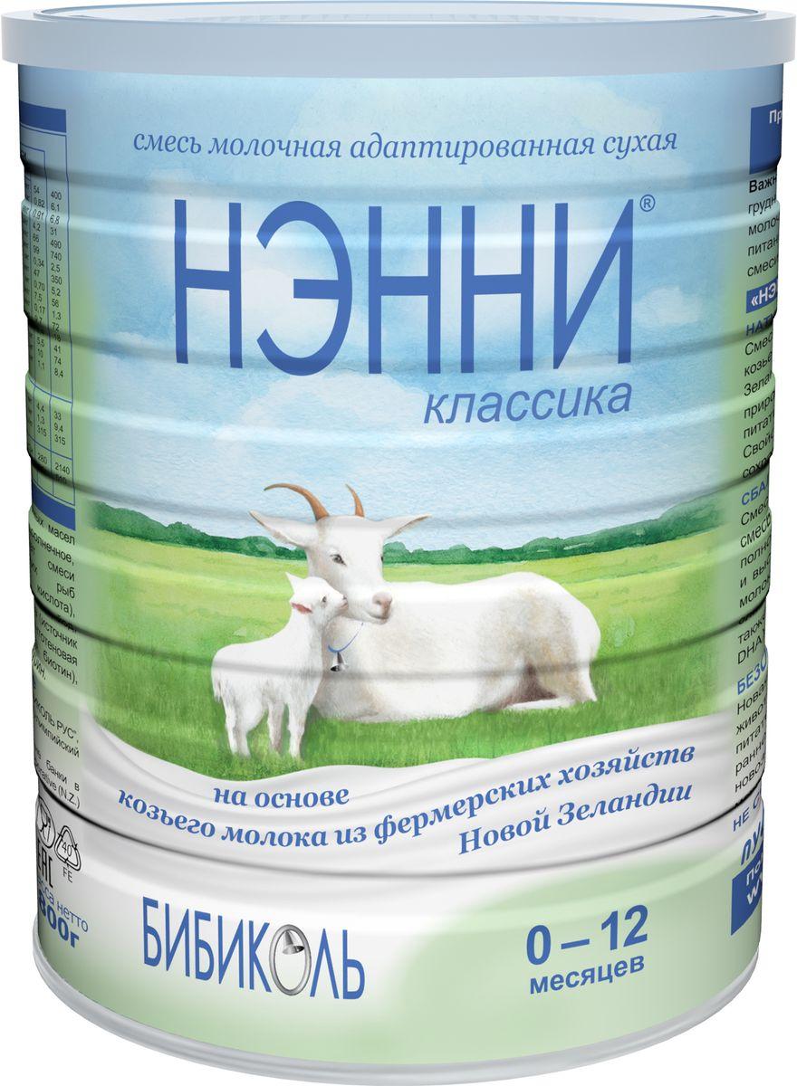 НЭННИ КЛАССИКА На основе натурального козьего молока Адаптированная сухая молочная смесь для детей с рождения до 1 года ПРОДУКТ МОМЕНТАЛЬНОГО ПРИГОТОВЛЕНИЯ для детского питания Лучшее питание для младенца – грудное молоко. При невозможности или недостаточности грудного вскармливания, перед применением смеси посоветуйтесь с врачом. Дети, склонные к острым аллергическим реакциям, должны получать любые молочные смеси под наблюдением врача. ДЛЯ КОГО СОЗДАНЫ СМЕСИ НЭННИ: • Для здоровых детей; • Для детей с непереносимостью белков коровьего молока и риском развития пищевой аллергии. СМЕСИ НЭННИ – 5 ФАКТОРОВ ОПТИМАЛЬНОГО ВЫБОРА: • Близость к женскому молоку Молоко новозеландских коз по структуре белка ближе к женскому молоку, чем коровье. Поэтому смеси Нэнни сделаны на его основе. • Сбалансированность состава В смесях НЭННИ есть все питательные компоненты, необходимые для полноценного роста и развития ребенка. Количества белка...