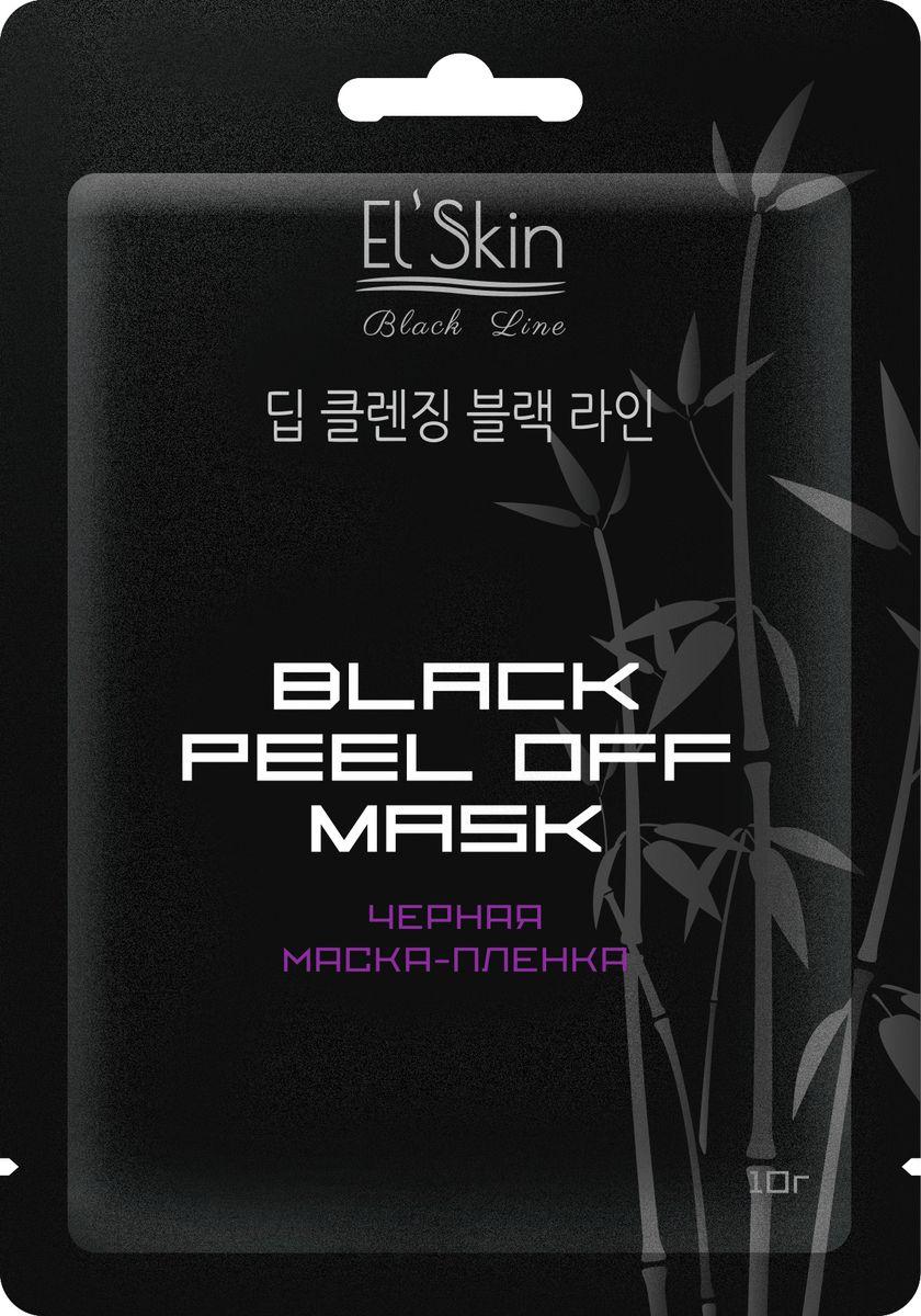 El Skin Набор Черная маска-пленка, 3 штES-910• Очищает и сужает поры, улучшает цвет лица • Выравнивает цвет и рельеф кожи • Уменьшает жирный блеск • Отшелушивает ороговевшие частицы Черная маска-пленка Элскин – это инновационный продукт, разработанный с помощью передовых косметологических технологий, действие которого позволяет качественно и надолго очистить лицо от сальных пробок и черных точек. Маска представляет собой гель, который после нанесения застывает, образуя плотную черную пленку, в результате чего получается максимальный контакт с кожей и глубокое проникновение активных компонентов. Маска отдает клеткам полезные минералы, вбирая в себя токсины и шлаки, в результате достигается эффект детоксикации и глубокого очищения пор. Уголь и натуральные экстракты оказывают быстрое воздействие на воспаленные участки кожи, предотвращают появление новых черных точек и комедонов. Маска защищает кожу от неблагоприятного действия окружающей среды, активизирует клеточный метаболизм, способствует сужению пор и...