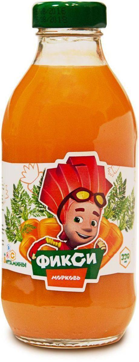 Фиксики Морковь нектар детский, 0,33 л0003Нектар морковь с мякотью гомогенизированный ГОСТ 32100-2013. Минимальная объемная доля пюре 50%. Изготовлен из концентрированного пюре.