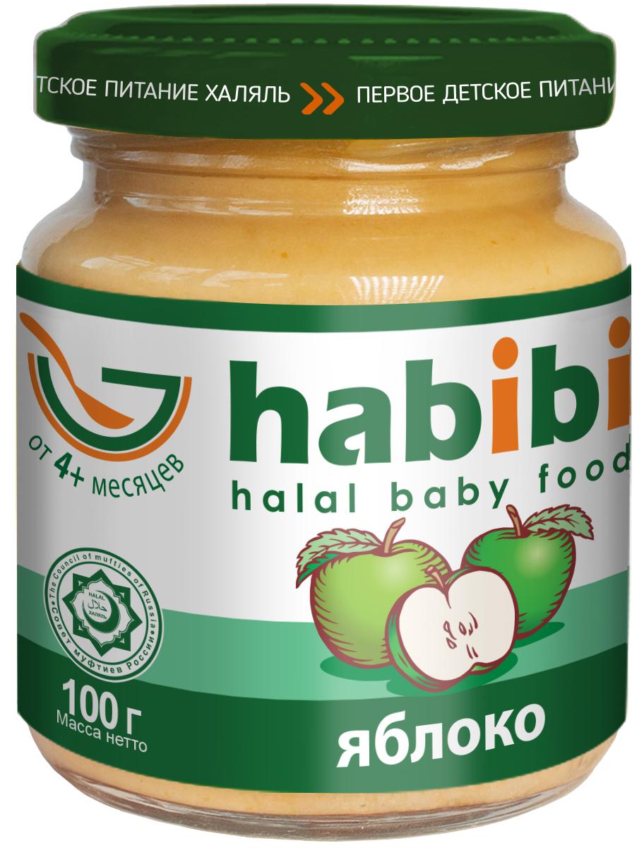 Habibi пюре яблоко без сахара, 100 г4610015300017Пюре детское ЯБЛОКО рекомендуется для детей старше 4 месяцев. Продукт детского питания для детей раннего возраста, продукт прикорма, пюре фруктовое, гомогенизированное, стерилизованное.