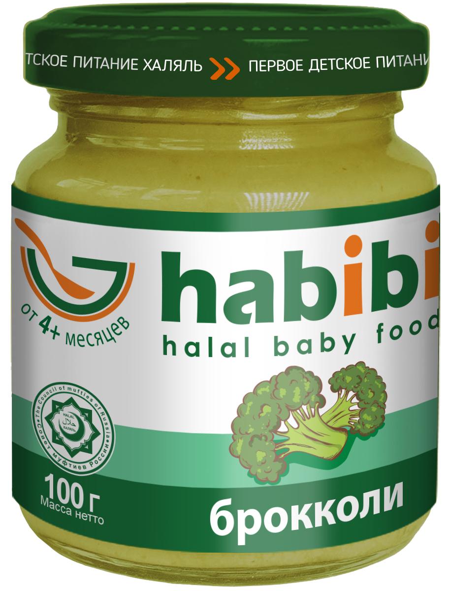 Нabibi пюре брокколи, 100 г habibi пюре груша без сахара 100 г