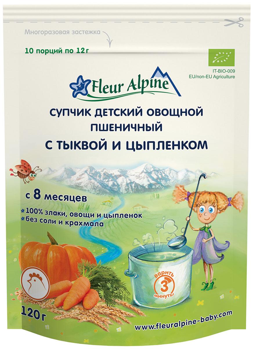 Супчик детский овощной, рекомендуется детям с 8 месяцев. Супчик может быть приготовлен на молочной смеси, бульоне или воде. Рекомендуется использовать детскую природную родниковую воду Fleur Alpine.