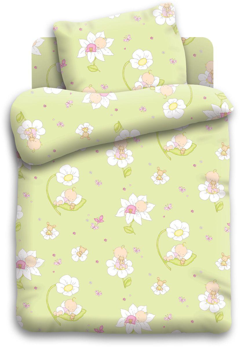 Кошки-мышки Комплект детского постельного белья Малыши цвет зеленый 3 предмета