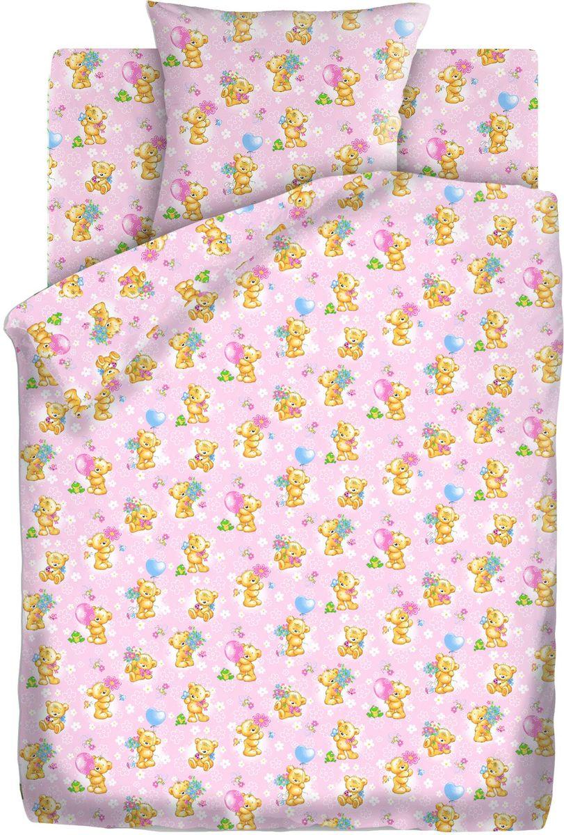 Кошки-мышки Комплект детского постельного белья Мишки-игрушки цвет розовый 3 предмета