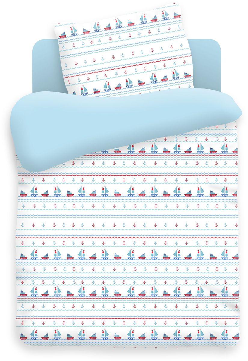 Непоседа Комплект детского постельного белья Кораблики цвет голубой 3 предмета