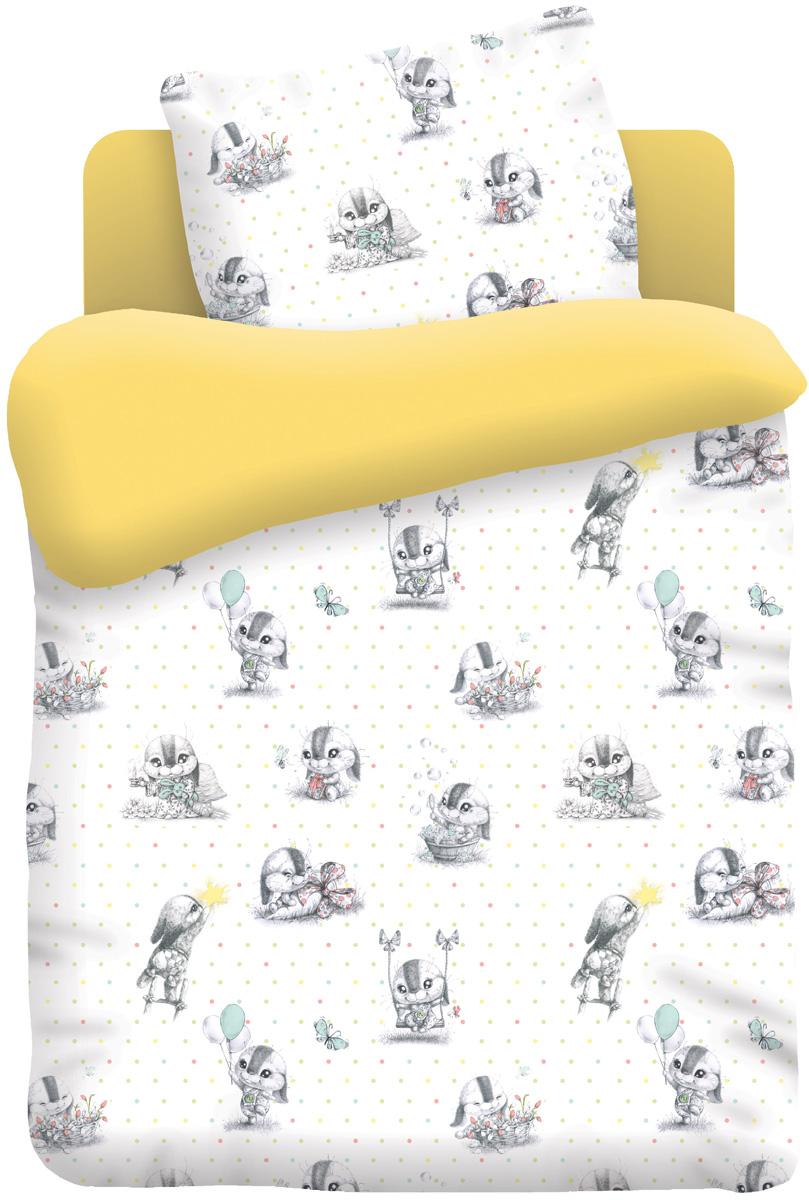Непоседа Комплект детского постельного белья Зайчата цвет желтый 3 предмета