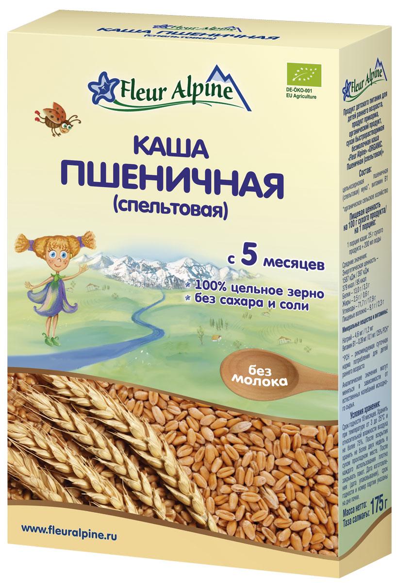 Спельта – древний сорт пшеницы, который никогда не подвергался селекции и сохранил свои первозданные полезные свойства. Особое строение колоса надежно защищает спельту от вредителей и неблагоприятных внешних факторов. Спельта имеет более высокую пищевую ценность по сравнению с обычной пшеницей. Она богаче белком, ненасыщенными жирными кислотами, микроэлементами и клетчаткой. Питательные вещества равномерно распределены по всему зерну и сохраняются даже при очень тонком помоле. Спельтовая каша имеет нежную консистенцию и восхитительный вкус, хорошо усваивается.