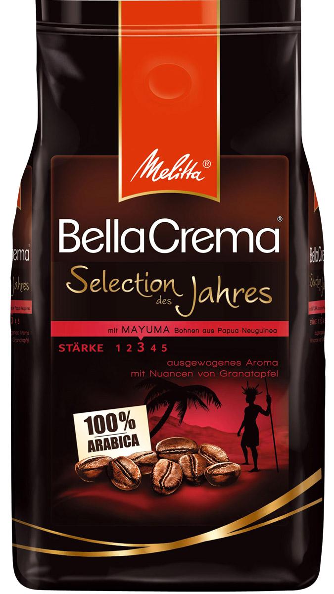 Melitta Bella Crema Selection des Jahres кофе в зернах, 1 кг 01809