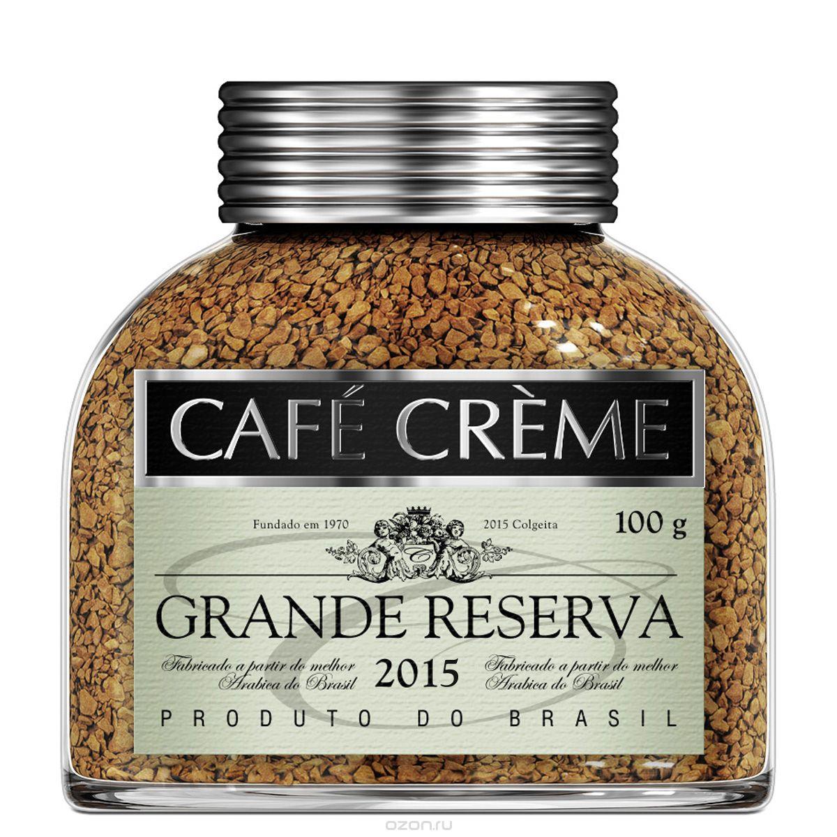 Cafe Creme Grande Reserva кофе растворимый, 100 г4607141336461Cafe Creme Grande Reserva - это кофе, созданный из зерен высочайшего качества, который обладает прекрасным кремовым, густым и бархатным вкусом и имеет насыщенный, интенсивный аромат. Зарезервируйте свою баночку, чтобы сохранить в памяти настоящий зажигательный бразильский кофе, рождённый уникальными погодными условиями. Уважаемые клиенты! Обращаем ваше внимание на то, что упаковка может иметь несколько видов дизайна. Поставка осуществляется в зависимости от наличия на складе.