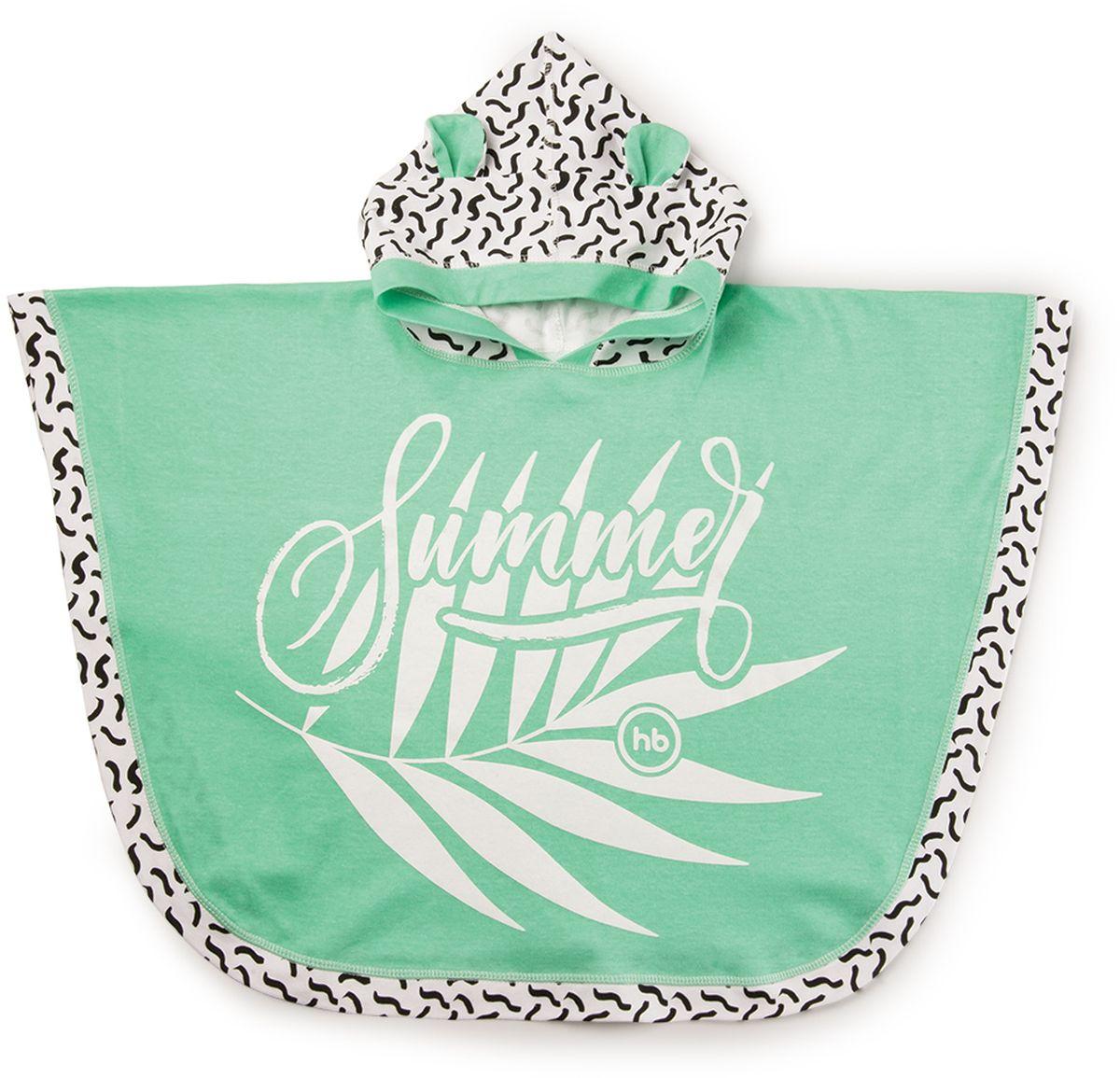 Happy Baby Полотенце с капюшоном цвет белый светло-зеленый