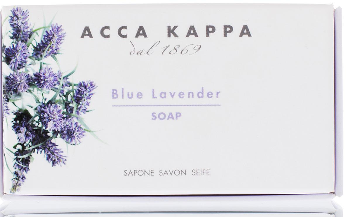 Acca Kappa Мыло туалетное Голубая Лаванда 50 гр85317050Мыло создано с использованием традиционных методов из сырья исключительно растительного происхождения.