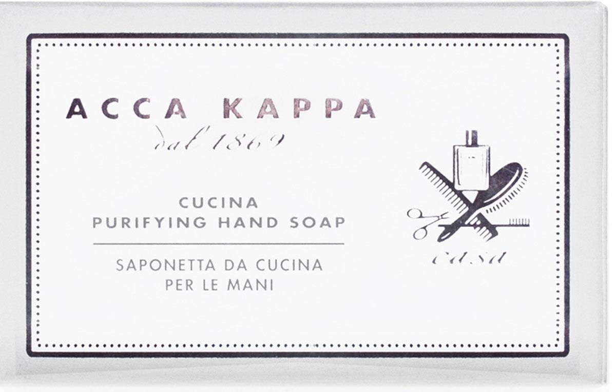 Acca Kappa Мыло туалетное увлажняющее 100 гр853451Растительное мыло активными ингредиентами. Обладая свежим ароматом лимона, эффективно устраняет раздражающие и стойкие неприятные запахи кухни.