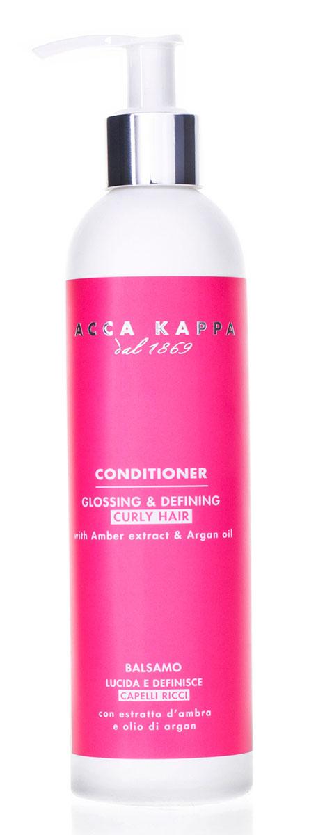 Acca Kappa Кондиционер, придающий блеск для кудрявых волос 250 мл853500Кондиционер с экстрактом янтаря и аргановым маслом. Он питает вьющиеся волосы, улучшая мягкость и яркость.