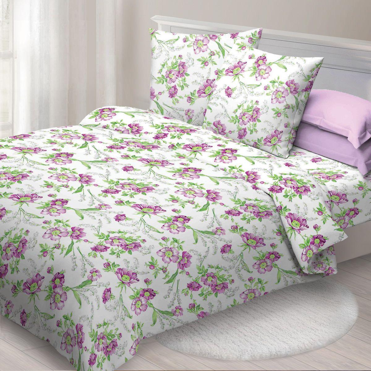 Комплект белья Спал Спалыч Монмартр, 1,5-спальное, наволочки 70x70, цвет: розовый88012Спал Спалыч - недорогое, но качественное постельное белье из белорусской бязи. Актуальные дизайны, авторская упаковка в сочетании с качественными материалами и приемлемой ценой - залог успеха Спал Спалыча! В ассортименте широкая линейка домашнего текстиля для всей семьи - современные дизайны современному покупателю! Ткань обработана по технологии PERFECT WAY - благодаря чему, она становится более гладкой и шелковистой. • Бязь Барановичи 100% хлопок • Плотность ткани - 125 гр/кв.м.