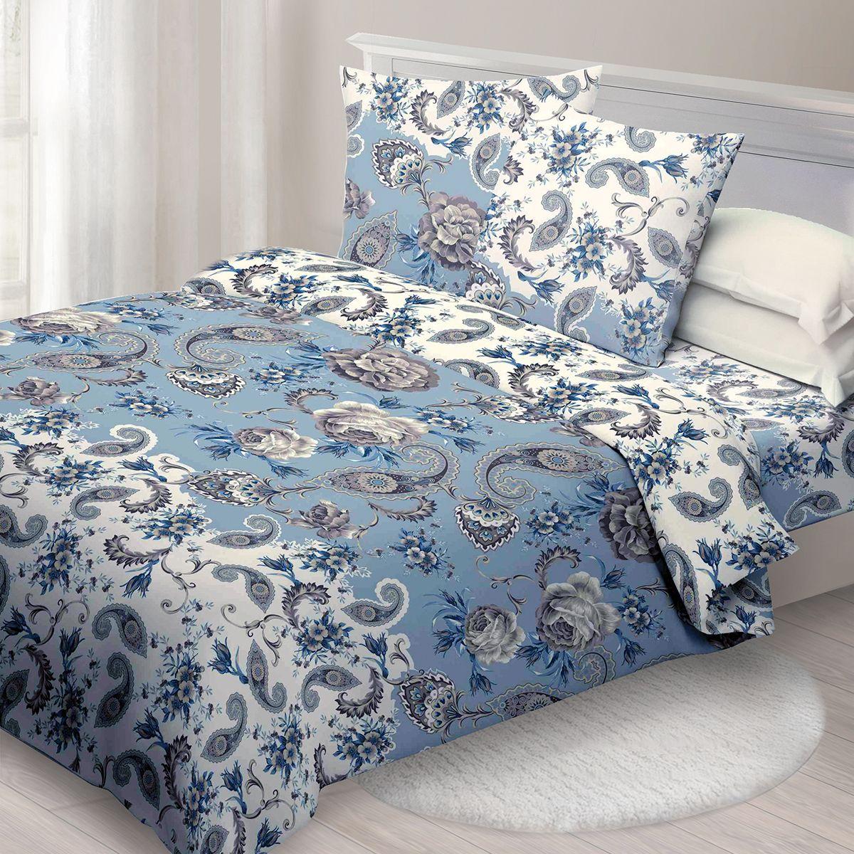 Комплект белья Спал Спалыч Дивин, 2-спальное, наволочки 70x70, цвет: голубой88061Спал Спалыч - недорогое, но качественное постельное белье из белорусской бязи. Актуальные дизайны, авторская упаковка в сочетании с качественными материалами и приемлемой ценой - залог успеха Спал Спалыча! В ассортименте широкая линейка домашнего текстиля для всей семьи - современные дизайны современному покупателю! Ткань обработана по технологии PERFECT WAY - благодаря чему, она становится более гладкой и шелковистой. • Бязь Барановичи 100% хлопок • Плотность ткани - 125 гр/кв.м.