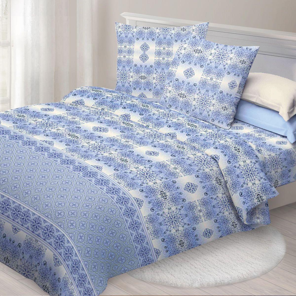 Комплект белья Спал Спалыч Виола, 2-спальное, наволочки 70x70, цвет: синий88076Спал Спалыч - недорогое, но качественное постельное белье из белорусской бязи. Актуальные дизайны, авторская упаковка в сочетании с качественными материалами и приемлемой ценой - залог успеха Спал Спалыча! В ассортименте широкая линейка домашнего текстиля для всей семьи - современные дизайны современному покупателю! Ткань обработана по технологии PERFECT WAY - благодаря чему, она становится более гладкой и шелковистой. • Бязь Барановичи 100% хлопок • Плотность ткани - 125 гр/кв.м.