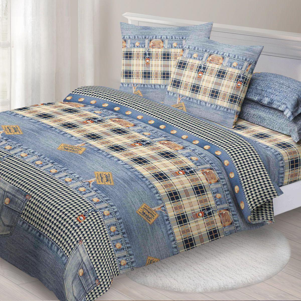Комплект белья Спал Спалыч Деним, 2-спальное, наволочки 70x70, цвет: синий88082Спал Спалыч - недорогое, но качественное постельное белье из белорусской бязи. Актуальные дизайны, авторская упаковка в сочетании с качественными материалами и приемлемой ценой - залог успеха Спал Спалыча! В ассортименте широкая линейка домашнего текстиля для всей семьи - современные дизайны современному покупателю! Ткань обработана по технологии PERFECT WAY - благодаря чему, она становится более гладкой и шелковистой. • Бязь Барановичи 100% хлопок • Плотность ткани - 125 гр/кв.м.