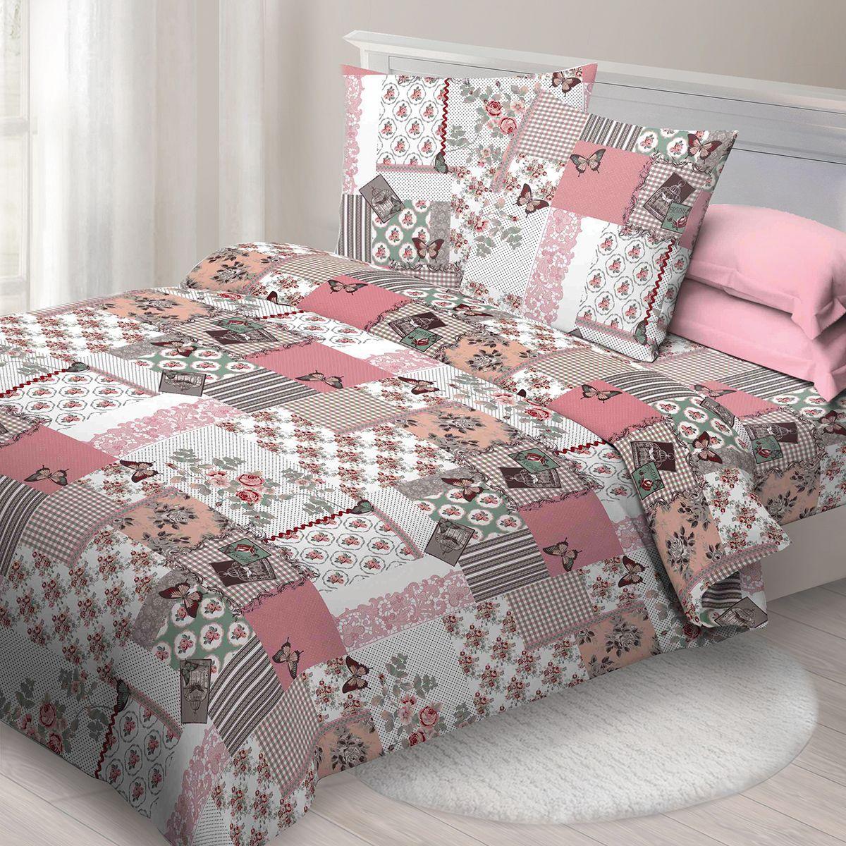 Комплект белья Спал Спалыч Прованс, 2-спальное, наволочки 70x70, цвет: розовый88091Спал Спалыч - недорогое, но качественное постельное белье из белорусской бязи. Актуальные дизайны, авторская упаковка в сочетании с качественными материалами и приемлемой ценой - залог успеха Спал Спалыча! В ассортименте широкая линейка домашнего текстиля для всей семьи - современные дизайны современному покупателю! Ткань обработана по технологии PERFECT WAY - благодаря чему, она становится более гладкой и шелковистой. • Бязь Барановичи 100% хлопок • Плотность ткани - 125 гр/кв.м.