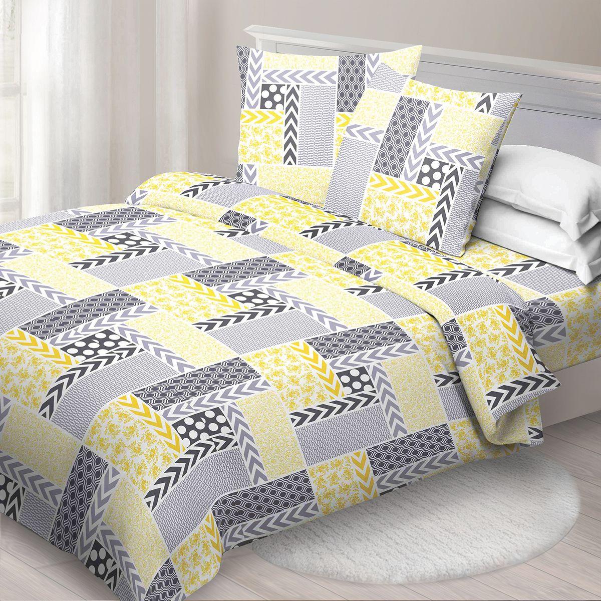 Комплект белья Спал Спалыч Палермо, 2-спальное, наволочки 70x70, цвет: желтый90877Спал Спалыч - недорогое, но качественное постельное белье из белорусской бязи. Актуальные дизайны, авторская упаковка в сочетании с качественными материалами и приемлемой ценой - залог успеха Спал Спалыча! В ассортименте широкая линейка домашнего текстиля для всей семьи - современные дизайны современному покупателю! Ткань обработана по технологии PERFECT WAY - благодаря чему, она становится более гладкой и шелковистой. • Бязь Барановичи 100% хлопок • Плотность ткани - 125 гр/кв.м.