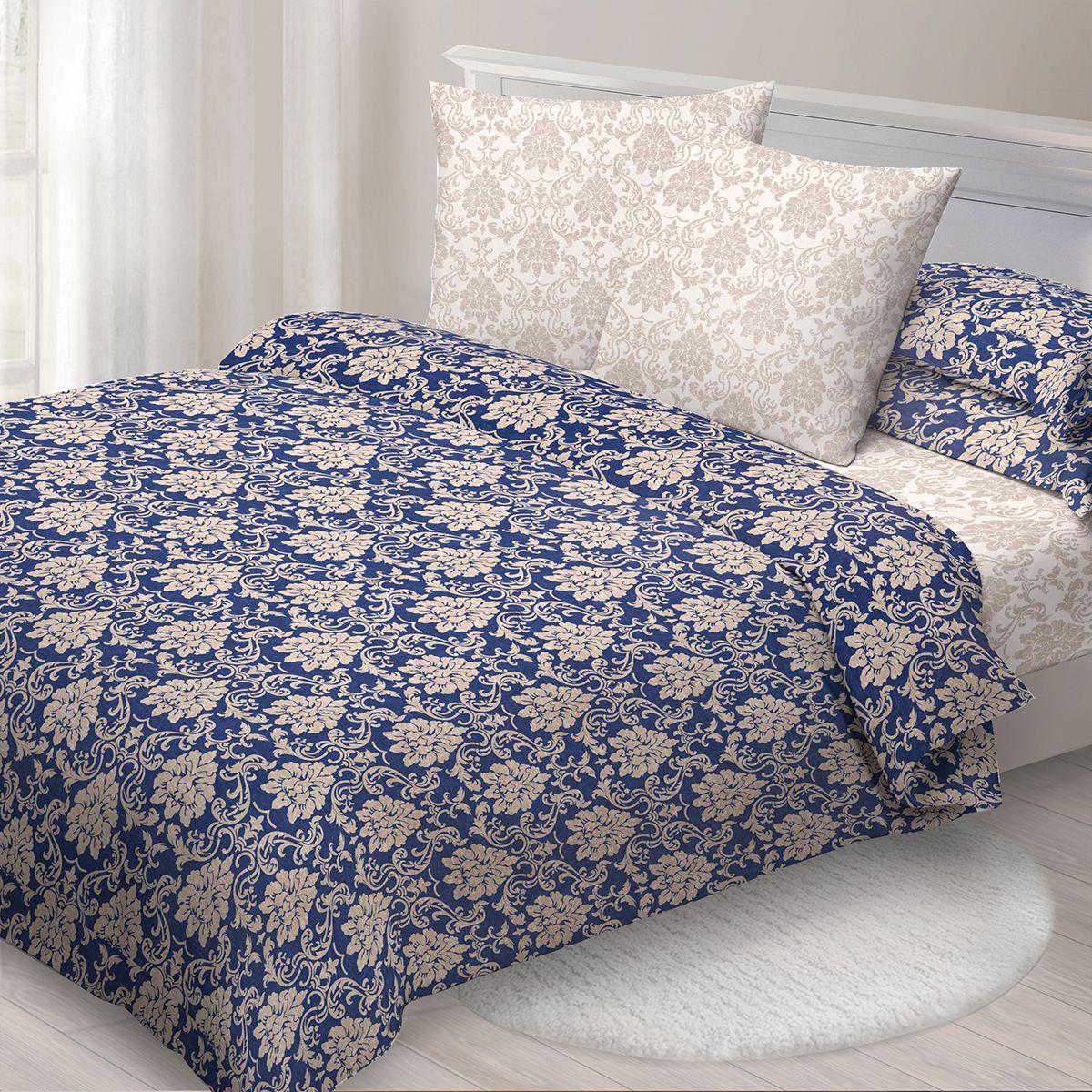 Комплект белья Спал Спалыч Лацио, 2-спальное, наволочки 70x70, цвет: синий91316Спал Спалыч - недорогое, но качественное постельное белье из белорусской бязи. Актуальные дизайны, авторская упаковка в сочетании с качественными материалами и приемлемой ценой - залог успеха Спал Спалыча! В ассортименте широкая линейка домашнего текстиля для всей семьи - современные дизайны современному покупателю! Ткань обработана по технологии PERFECT WAY - благодаря чему, она становится более гладкой и шелковистой. • Бязь Барановичи 100% хлопок • Плотность ткани - 125 гр/кв.м.
