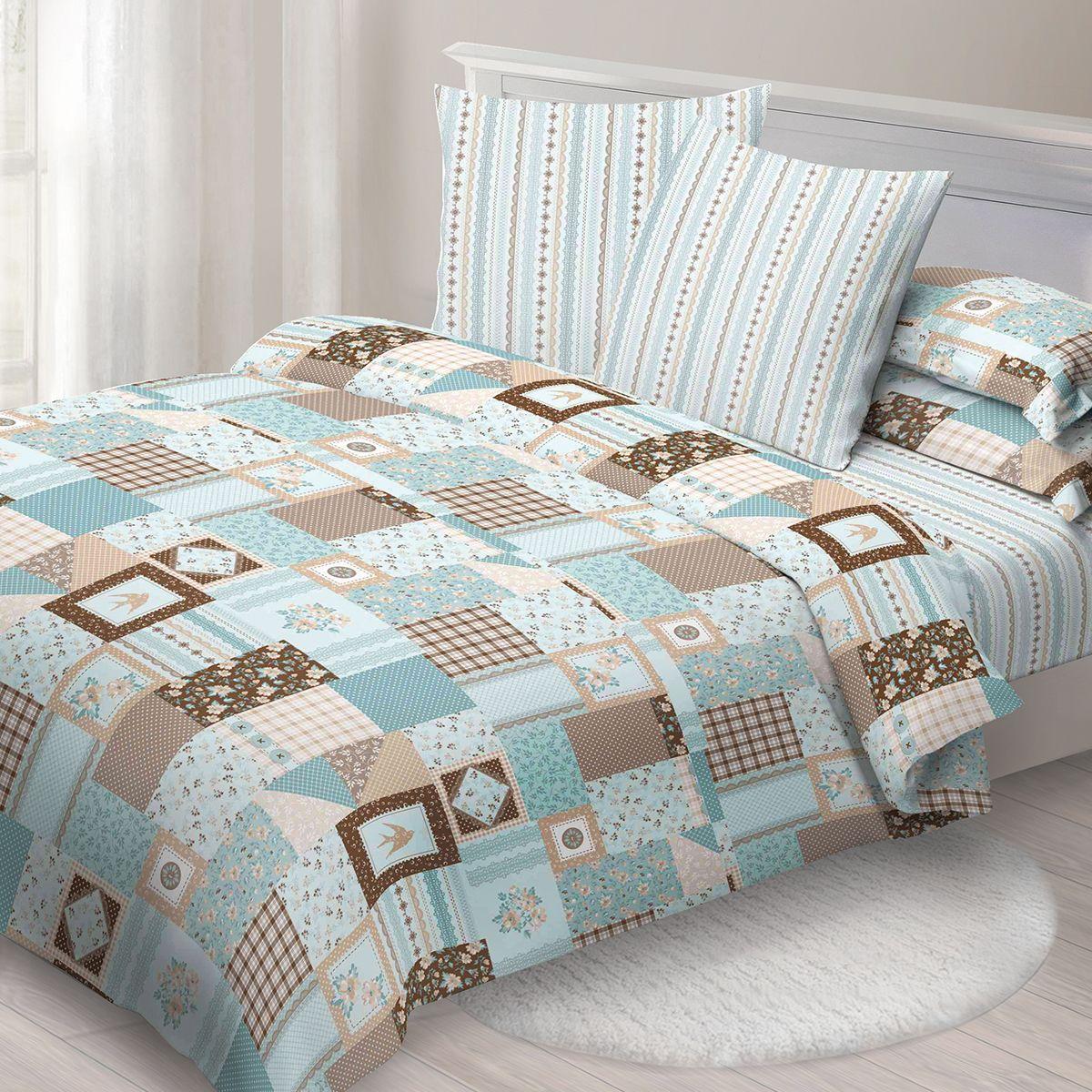Комплект белья Спал Спалыч Плезир, 2-спальное, наволочки 70x70, цвет: голубой91336Спал Спалыч - недорогое, но качественное постельное белье из белорусской бязи. Актуальные дизайны, авторская упаковка в сочетании с качественными материалами и приемлемой ценой - залог успеха Спал Спалыча! В ассортименте широкая линейка домашнего текстиля для всей семьи - современные дизайны современному покупателю! Ткань обработана по технологии PERFECT WAY - благодаря чему, она становится более гладкой и шелковистой. • Бязь Барановичи 100% хлопок • Плотность ткани - 125 гр/кв.м.