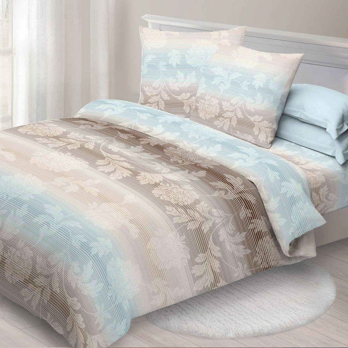 Комплект белья Спал Спалыч Агат, 2-спальное, наволочки 70x70, цвет: голубой91361Спал Спалыч - недорогое, но качественное постельное белье из белорусской бязи. Актуальные дизайны, авторская упаковка в сочетании с качественными материалами и приемлемой ценой - залог успеха Спал Спалыча! В ассортименте широкая линейка домашнего текстиля для всей семьи - современные дизайны современному покупателю! Ткань обработана по технологии PERFECT WAY - благодаря чему, она становится более гладкой и шелковистой. • Бязь Барановичи 100% хлопок • Плотность ткани - 125 гр/кв.м.