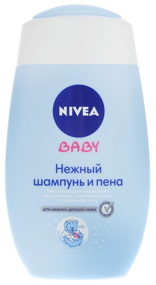 Nivea Шампунь и пена Baby для ванны 200 мл80552Нежный шампунь и пена Nivea Baby мягко очищает и увлажняет нежную кожу и волосы малыша. Отобранные ингредиенты специально для чувствительной кожи малыша. Средство разработано совместно с дерматологами и педиатрами. Дерматологически протестировано. Купание без слез. Оптимальный pH-уровень.