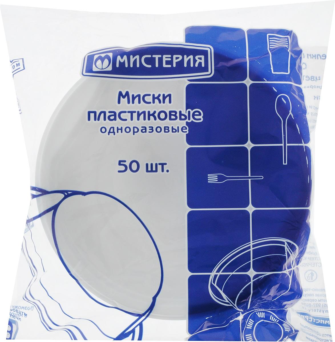 Тарелка одноразовая Мистерия, глубокая, цвет: белый, 350 мл, 50 шт121485Набор Мистерия состоит из 50 глубоких тарелок, выполненных из полипропилена и предназначенных для одноразового использования. Такие тарелки подходят для холодных и горячих пищевых продуктов. Одноразовые тарелки будут незаменимы при поездках на природу, пикниках и других мероприятиях. Они не займут много места, легки и самое главное - после использования их не надо мыть. Тарелки можно использовать в микроволновой печи в режиме разогрев.