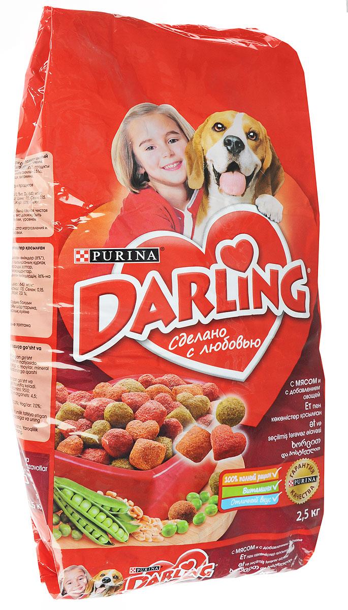 Корм сухой Darling для взрослых собак, с мясом и овощами, 2,5 кг12187228Сухой корм Darling является полнорационным сбалансированным питанием для взрослых собак. Сухой корм Darling содержит: - белок - для поддержания мышечной системы; - углеводы - для энергичности; - клетчатка - для хорошего пищеварения; - жиры - для блестящей шерсти; - витамины и минеральные вещества - необходимые питательные вещества для организма. - важнейшие минеральные вещества и витамин D для сильных костей. Состав: злаки, мясо и субпродукты (минимум 4% мяса в темно-красных, оранжевых и зеленых гранулах), масла и жиры, минеральные вещества и овощи (0,5% моркови и 0,5% гороха в темно-красных, оранжевых и зеленых гранулах). Добавленные вещества: мг/кг: железо: 32; йод:1,6; медь: 7,0; марганец: 4,5; цинк: 115; селен: 0,12; МЕ/кг: витамин A: 9 510; витамин D3: 640. Содержит красители, антиокислители и консерванты. Гарантированные показатели: белок 17,0%, жир 7,0%, сырая зола 8,0%, сырая клетчатка 2,0%. Товар...