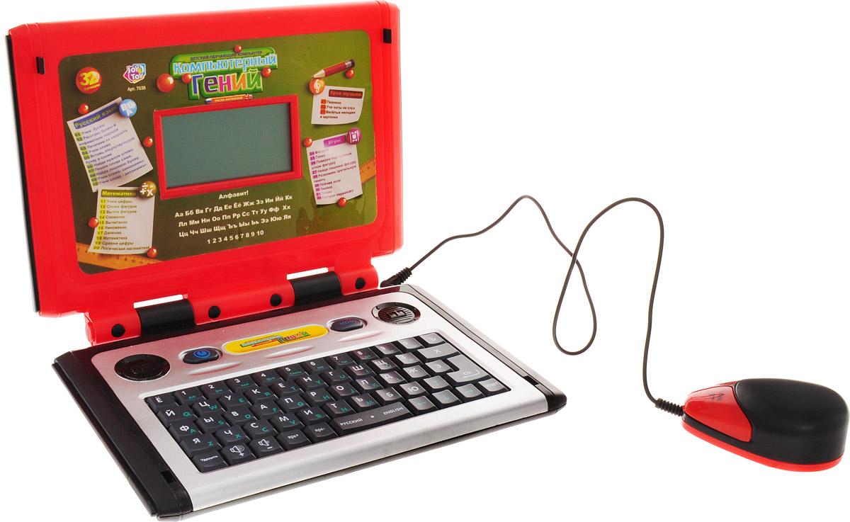 Joy Toy Компьютер обучающий Компьютерный гений цвет красный 1095704_красный