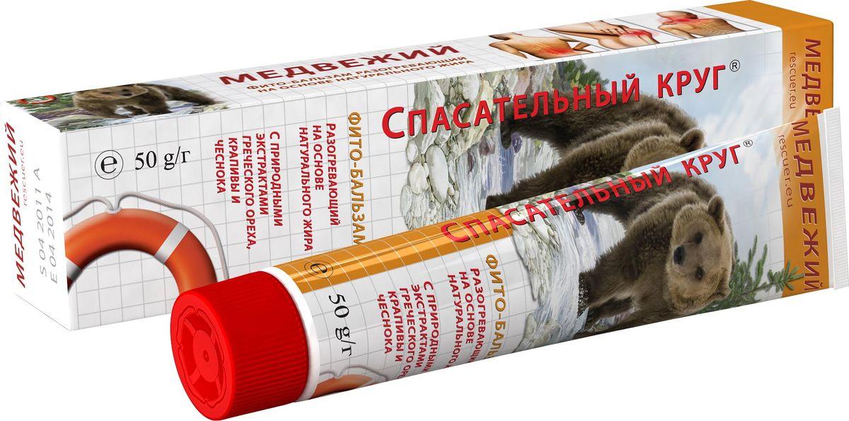 Спасательный круг Фито-бальзам Медвежий с маслом крапивы, чеснока, греческого ореха 45гр115Разогревающий фито-бальзам бальзам Медвежий является высокоактивным вспомогательным средством для местного применения, направленного на восстановление правильной работы опорно-двигательного аппарата. Препарат активно стимулирует местное кровообращение, восстанавливает функции мышц и связок, помогает восстановить подвижность суставов.