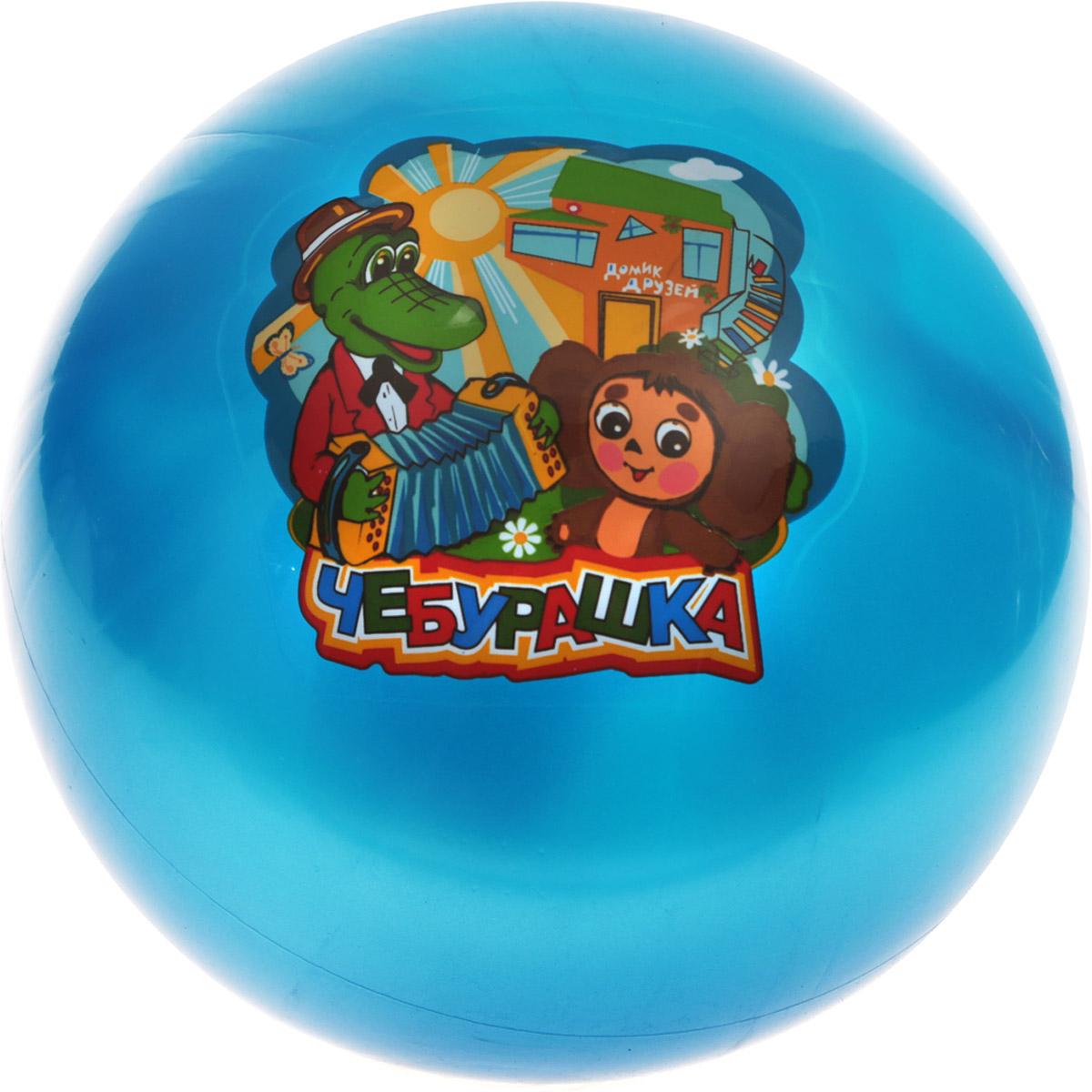 Играем вместе Мяч Чебурашка цвет синий 23 см AD-9(CH)_синий