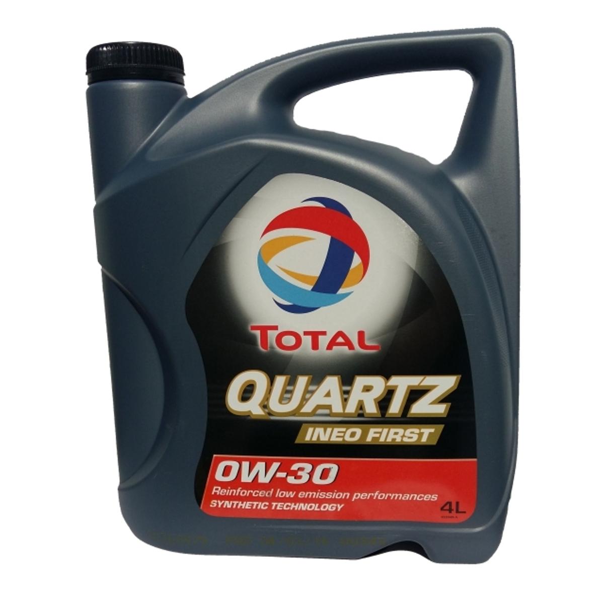 Моторное масло Total Quartz Ineo First 0W30, 4 л183175TOTAL QUARTZ INEO FIRST 0W-30 применяется концерном PSA PEUGEOT CITROEN в качестве моторного масла первой заливки и рекомендуется для послепродажного обслуживания. Моторное масло, разработанное по синтетической технологии, обеспечивает двигатель максимальной защитой от износа и от образования отложений. Благодаря малозольной формуле (низкое содержание серы, фосфора, пониженная зольность) масло обеспечивает долгое и правильное функционирование системы доочистки выхлопных газов, чувствительных к смазочным материалам и дорогих в обслуживании. Применение TOTAL QUARTZ INEO FIRST 0W30 позволяет экономить, не требуя при этом изменения стиля вождения. Подходит для наиболее сложных условий эксплуатации (езда от двери до двери, спортивное вождение, старт-стоп, езда в городе и т.д.). Экономия топлива и LOW SAPS Международные спецификации: ACEA C1 и C2 2010 Одобрения автопроизводителей: PSA PEUGEOT CITROEN B71 2312