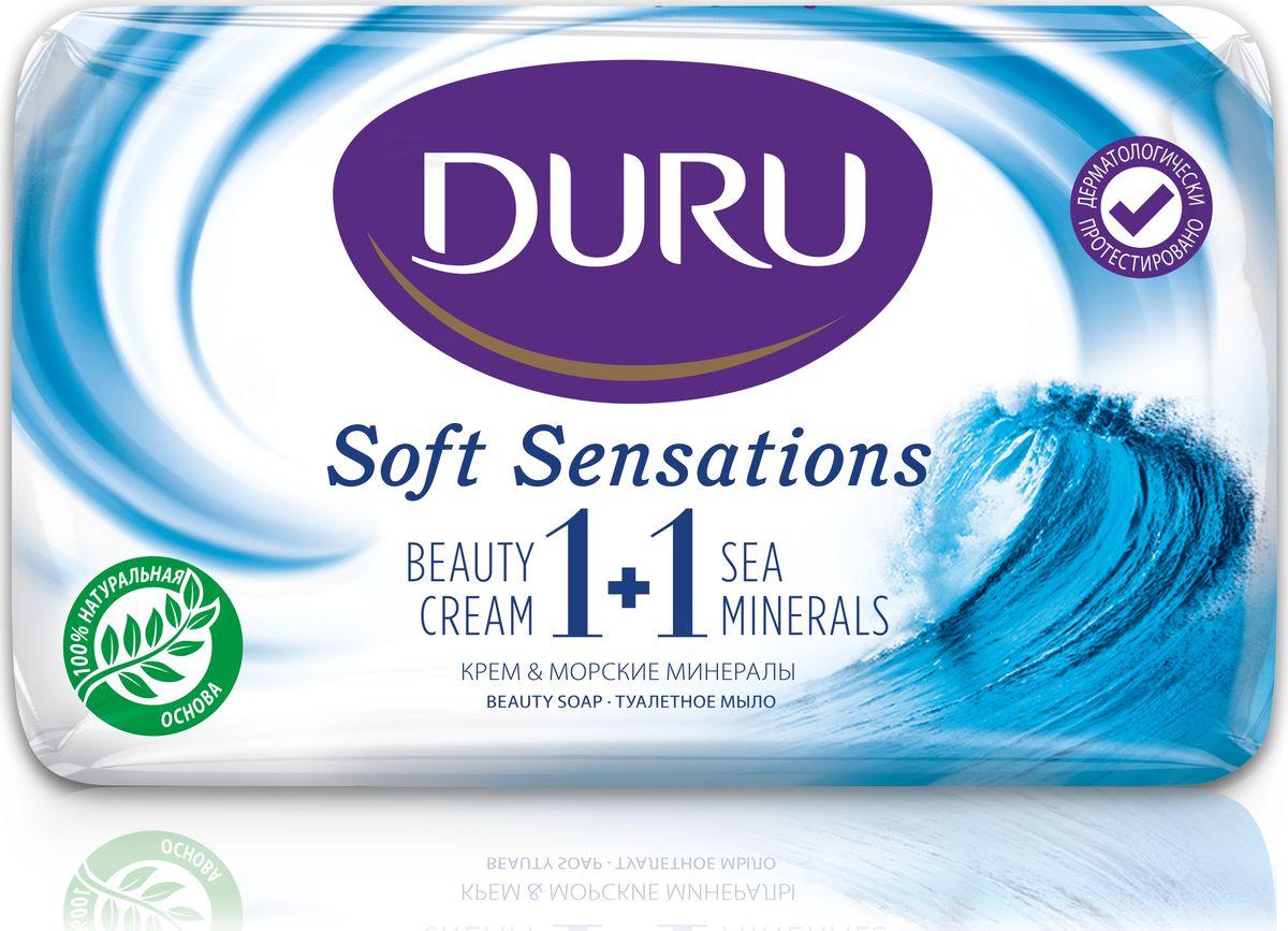 Duru Soft Sens Мыло Морские минералы 80г